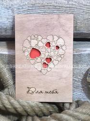"""Деревянная открытка """"Сердце"""""""
