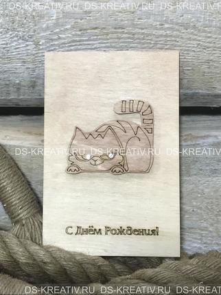"""Деревянная открытка """" Хитрый кот"""""""